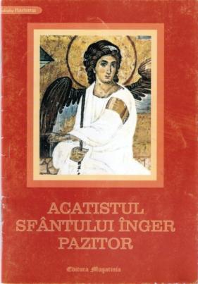 acatist